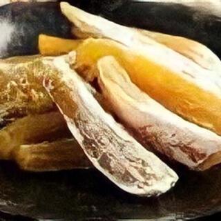 静岡県産角切り干し芋  真空パック(野菜)