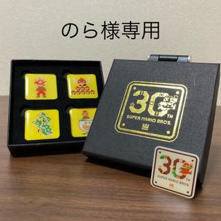 ニンテンドウ(任天堂)の【マリオ30周年記念】スーパーマリオメーカー 事前予約限定ピンバッジセット(バッジ/ピンバッジ)