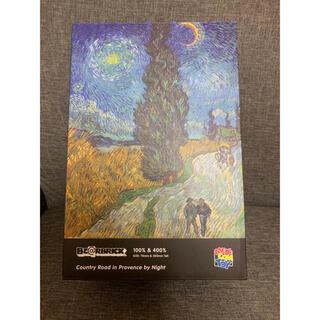 BE@RBRICK Van Gogh 100%&400% ベアブリック ゴッホ展