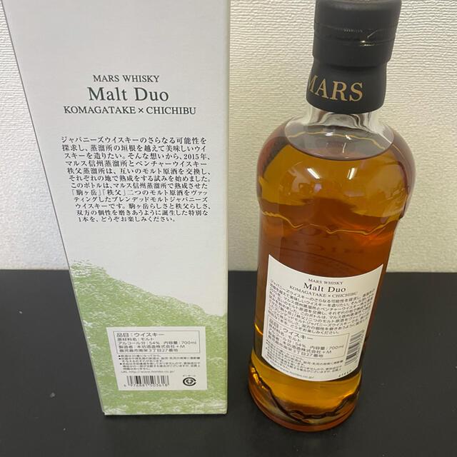 MARS(マース)のマルス モルト デュオ 駒ケ岳×秩父  食品/飲料/酒の酒(ウイスキー)の商品写真
