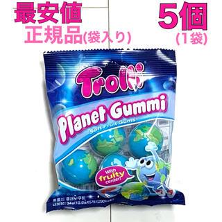 最安値 袋入り トローリ Trolli 地球グミ 1袋 (5個入り) 正規品(菓子/デザート)