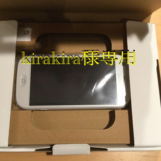 富士通 - 新品未使用 docomo らくらくスマートフォン Fー42A  ホワイト