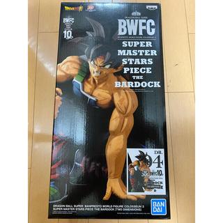 ドラゴンボール バーダック SMSP BWFC 二次元彩色 D賞 海外正規品