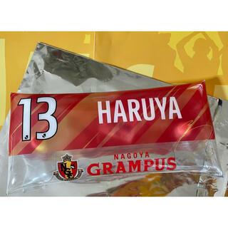 名古屋グランパス 藤井選手 マルチポーチ マルチケース 13 ペンケース(ペンケース/筆箱)