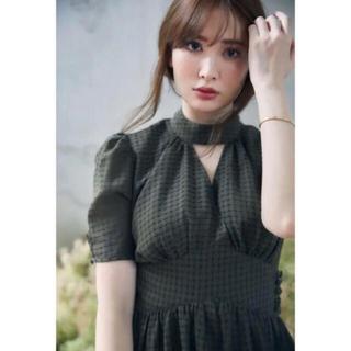 snidel - her lip to Striped Midi Dress Mサイズ