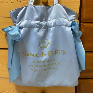 Maison de FLEUR - Maison de FLEUR ダブルリボントートバック