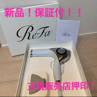 ReFa - 【新品★送料込★保証付】MTG リファ ドライヤー 正規品