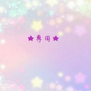 PRIOR - 【新品*未使用】プリオール ハンドクリーム 2本