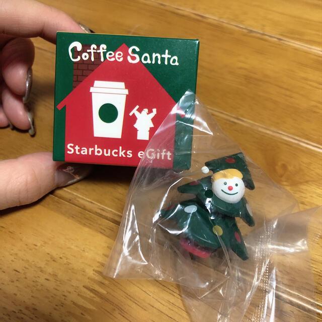 Starbucks Coffee(スターバックスコーヒー)のスタバ クリスマスミニチュア エンタメ/ホビーのコレクション(ノベルティグッズ)の商品写真