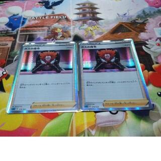 ポケモン - ポケカ ボスの司令 フラダリ 2枚セット 美品