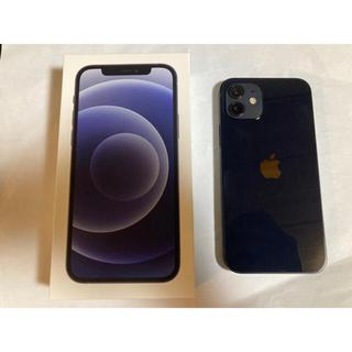 iPhone - iPhone12 SIMフリー 64GB ブラック