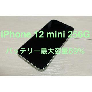アップル(Apple)のiPhone12 mini 256G SIMフリー グリーン(スマートフォン本体)