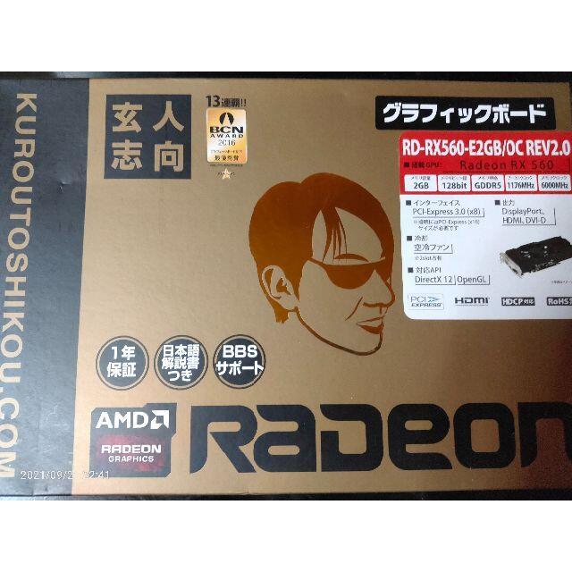RADEON RX560 玄人志向 スマホ/家電/カメラのPC/タブレット(PCパーツ)の商品写真