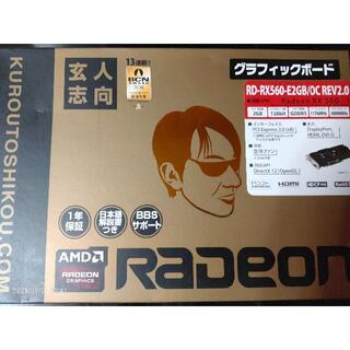 RADEON RX560 玄人志向
