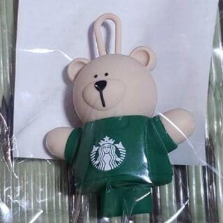 スターバックスコーヒー(Starbucks Coffee)の残りわずか ベアリスタ(タンブラー)