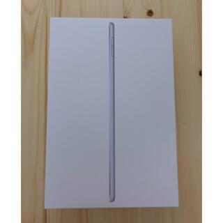 iPad - iPad mini 7.9インチ 第5世代 Wi-Fi 64GB