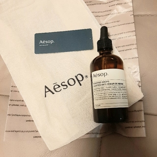 Aesop - ポストプードロップス イソップ 巾着つき