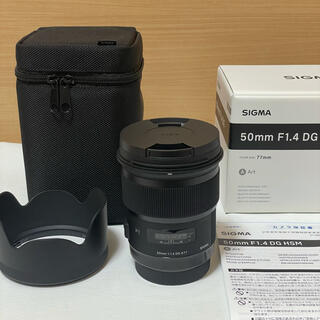 SIGMA - ★新品同様★【10年保証付】シグマ50mm F1.4 DG HSM  キャノン用