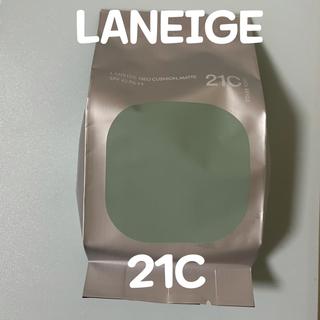 ラネージュ(LANEIGE)のLANEIGE クッションファンデーション (ファンデーション)