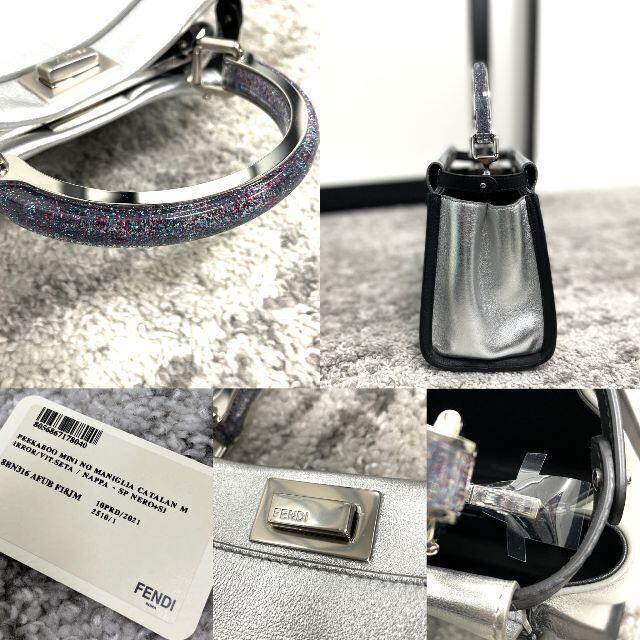 FENDI(フェンディ)の未使用 FENDI フェンディ ミニピーカブー アイコニック トリコロールカラー レディースのバッグ(ハンドバッグ)の商品写真