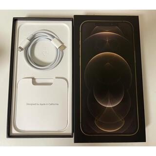 iPhone - iPhone12 Pro Max  128GBゴールド SIM FREE