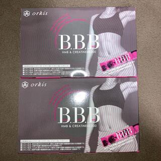 bbb b.b.b トリプルビー オルキス orkis(ダイエット食品)