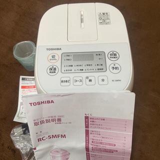 東芝 - TOSHIBA炊飯器   新品