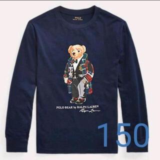 ポロラルフローレン(POLO RALPH LAUREN)の【新品】ダッフルベアコットンジャージーTシャツ150♪(Tシャツ/カットソー)