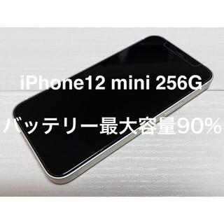 アイフォーン(iPhone)のiPhone12 mini 256G SIMフリー ホワイト(スマートフォン本体)