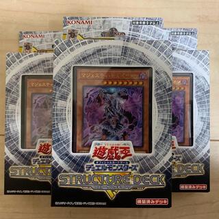 ユウギオウ(遊戯王)の☆新品未開封☆遊戯王 ロストサンクチュアリ 3セット(Box/デッキ/パック)