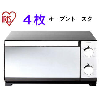 アイリスオーヤマ(アイリスオーヤマ)のミラー調 オーブントースター アイリスオーヤマ(その他)
