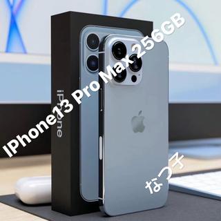 iPhone - 9/24発送 IPhone13 Pro Max 256GB SIMフリー