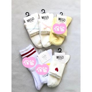 ウィゴー(WEGO)の【まいめろ様専用】靴下3点セット(ソックス)