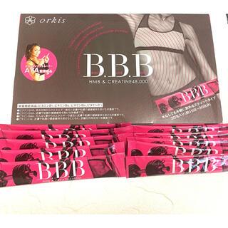トリプルビー BBB  サプリメントオルキス orkis  お試し 10包(ダイエット食品)