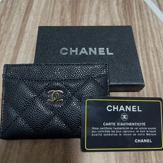 CHANEL - CHANEL シャネル ノベルティ カードケース 定期入れ 名刺入れ