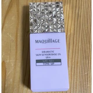 MAQuillAGE - マキアージュ ドラマティックスキンセンサーベースEXUV+ トーンアップ