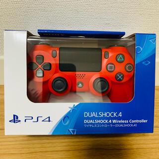 プレイステーション4(PlayStation4)のPS4 ワイヤレスコントローラー デュアルショック4 純正 マグマレッド(その他)