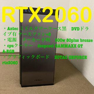 【RTX2060】グラボ自作用pcセット