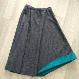 フェリシモ(FELISSIMO)のFELISSIMO リバーシブル ロングスカート 着用1回 美品(ロングスカート)
