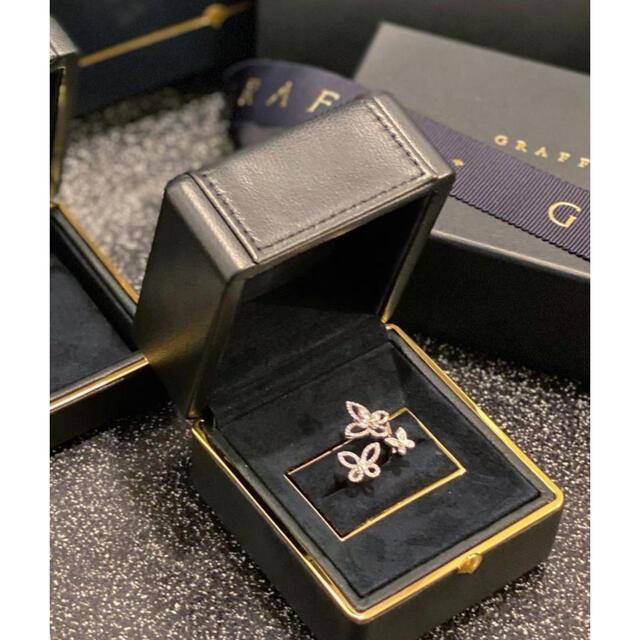 HARRY WINSTON(ハリーウィンストン)のgraff グラフ バタフライシルエット リング 指輪 バタフライ レディースのアクセサリー(リング(指輪))の商品写真