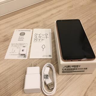 Galaxy - 【美品】Galaxy A7 Gold SM-A750C simフリーギャラクシー