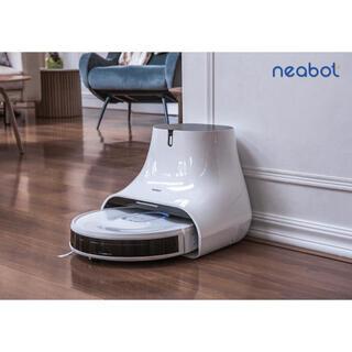 新品 neabot nomo q11 ロボット掃除機 自動ゴミ収集ボックス付き