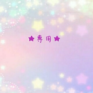 ELIXIR - 【新品*未使用】エリクシール シュペリエル 詰め替えセット
