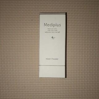 メディプラス ウォシュパウダー60g