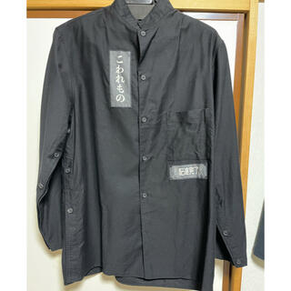 ヨウジヤマモト(Yohji Yamamoto)のYohji Yamamoto Pour Homme こわれものシャツ(シャツ)