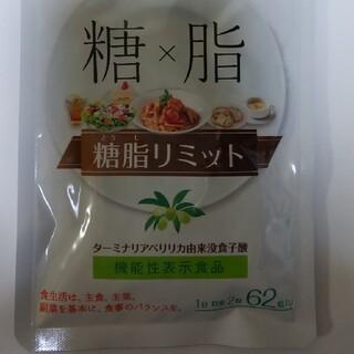 リフレ糖質カット(ダイエット食品)
