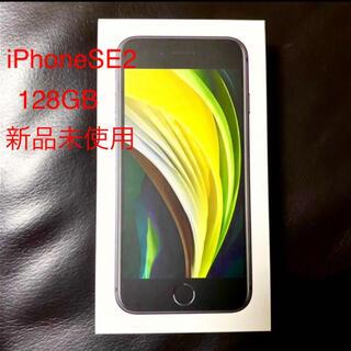 iPhone - iPhone SE 第2世代  ブラック 128GB SIMロック解除済み