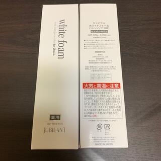 新品♡未開封♡ジュビラン♡ホワイトフォーム2本