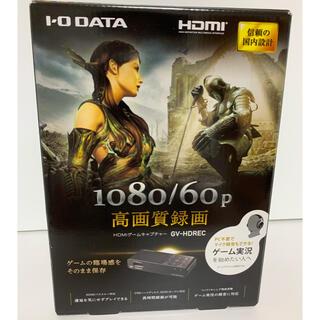 アイオーデータ(IODATA)の新品 I-O DATA キャプチャーボード ゲームキャプチャー GV-HDREC(PC周辺機器)