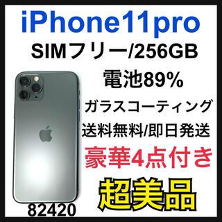 アップル(Apple)の【S】iPhone 11 pro 256GB SIMフリー ミッドナイトグリーン(スマートフォン本体)